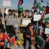 Gazzeliler ablukaya karşı gösteri düzenledi