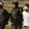 Siyonist İsrail Güçleri Batı Yaka'da 10 Filistinliyi Gözaltına Aldı