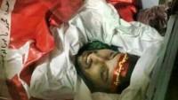 Foto: Suriye'de Şehid Olan Huseyin Nasreddin Adlı Hizbullah Mücahidi Gülümsüyor…