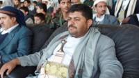 Muhammed El-Husi: Yemen halkı, Amerika'nın ve Suud'un vesayetinden çıkması sebebiyle savaşa sürüklendi