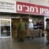 Siyonist İsrail rejimi eğittiği teröristleri Gazze şeridine gönderiyor