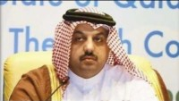 Suriye'deki muhalif gruplar, Riyad'da toplanacak