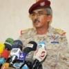 Yemen Ordu Sözcüsü: Suud'un Saldırıları, Yemen'de El Kaide'nin Faaliyetlerine Fırsat Sağladı