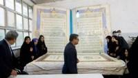 Meşhed'de dünyanın en büyük Kur'anının yazılımı tamamlandı