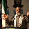 İran Mustazaflar Kurumu Başkanı: Bizim bütün şehitlerimizin kanının dökülmesinin sorumlusu Amerika'dır