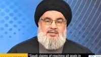 Video: Seyyid Hasan Nasrullah şehit ailesi olmanın mutluluğunu anlatıyor