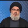 Seyyid Hasan Nasrullah'ın Konuşmasından Kalamun Savaşının Sonuçları…