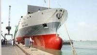 """İran'ın """"Necat"""" isimli yardım gemisi Yemen'e harekete Hazır"""