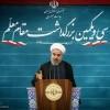 Ruhani: Batı bilimi tekelinde tutmaya çalışıyor