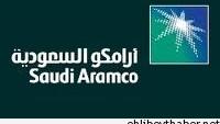 Suudi Arabistan'ın devlet petrol şirketi Saudi Aramco'nun başına, Prens Muhammed bin Selman geçti