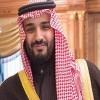 Siyonist Suud, Yemen'in Hazermot Bölgesini İşgal Etmek İstiyor