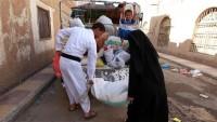 Siyonist Suud'un Saldırıları Sebebiyle 28000'i çocuk 70000 kişi Saada kentini terk etmek zorunda kaldı