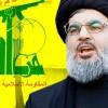 Lübnan Hizbullahı: İran'daki saldırının perde ardında ABD ve terör rejimi İsrail var