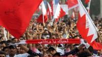 El-Fedale: Bahreyn Halkı ve Arap Halkları Yüzyılın Anlaşmasını Boşa Çıkaracak