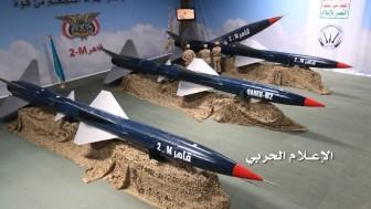 """""""Yemen füzeleri, işgal topraklarına ulaşır"""""""