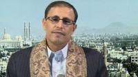Yemen Enformasyon Bakanı: Saldırgan Ülkelerin Başkentleri Füzelerimizin Hedefinde