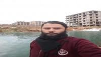 Azılı Terörist Ebu Udey Hureyye Öldürüldü