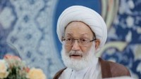 Şeyh İsa Kasım: İran İslam Cumhuriyeti'nin girişimleri tüm dünya için etkin sonuçları olmuştur