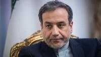 İran'ın ABD'ye protesto notası İsviçre elçiliğine iletildi