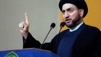Seyyid Ammar El Hekim'den ABD'ye Sert Uyarı: İmam Hamanei Dünya Genelinde Milyonlarca İnsanın Manevi Lideridir