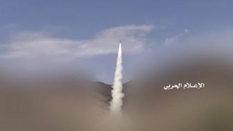 Yemen Hizbullahı Suud Mevzilerini Zilzal-1 Füzeleriyle İmha Etti