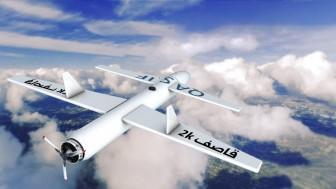 Yemen Hizbullahı Suud'un Abha Havaalanı'nı İHA'larla Tekrar Vurdu