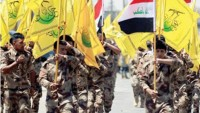 Amerika'nın Haşed-ul Şaabi aleyhinde komploları