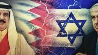 Bahreyn rejiminin Siyonist İsrail ile ilişkilerini itiraf etmesi
