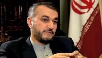 Bahreyn İsrail'in kirli politikalarının laboratuvarı oldu