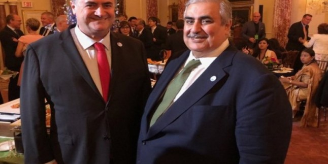 HAMAS: Bahreyn dışişleri bakanı Filistin davasına ihanet etmiştir