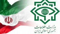 İran'dan CIA'ye ikinci darbe