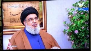 Seyyid Hasan Nasrullah, Gündemi Değerlendirdi