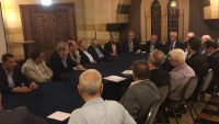 Filistinli Gruplar Yüzyılın Anlaşması'na Karşı Birlik Çağrısı Yaptı
