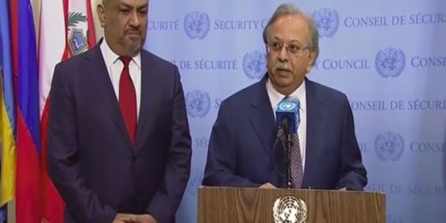 Riyad: Tahran'la diplomatik teamül istiyoruz