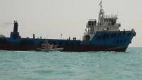 Fars körfezinde yakıt kaçakçısı tanker yakalandı