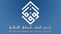 Bahreyn'de 5 bin siyasi tutuklu