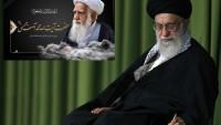 İmam Seyyid Ali Hamanei, Ayetullah Muhsini için taziye mesajı yayınladı