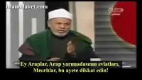 Resulullah'ın İran İslam İnkılabı Hakkındaki Hadisini Ehli Sünnet Aliminden Dinleyelim..