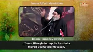 Haşim el-Haydari, İmam Ali ve İmam Hamaney zamanındaki Ehlibeyt takipçilerini karşılaştırıyor.