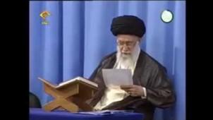 İmam Ali Hamaney'in huzurunda Genç Kur'an-ı Kerim Kar'ileri (arşivden)