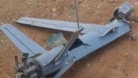 Yemen Hizbullahı Suud İşgalcilerine Ait Bir İHA'yı Düşürdü