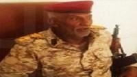 BAE Yanlısı Bir General Saf Değiştirerek Yemen Hizbullahına Katıldı