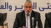 Filistin Direnişinden İmam  Hamanei'ye teşekkür mektubu