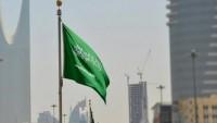 Riyad'da hava akını sireni tatbikatı