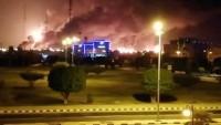 New York Times: ABD ordusu Suud rejiminin uşağı değildir