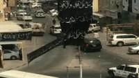 Bahreyn'de Al-i Halife Rejimi Dini Özgürlükleri İhlal Ediyor