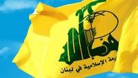 Hizbullah'tan Netanyahu'ya kınama