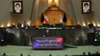 Hasan Ruhani: Amerika ile ikili müzakere asla gündemde olmadı