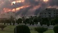 Aramco'da Ensarullah ateşi, Arabistan kurtuluş yolu aramakta