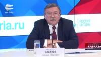 Rusya: Nükleer anlaşmayı kurtarmak için yol bulunabilir